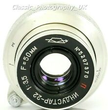 RIGID Industar-22 F3.5 F=50mm P Coated LEICA L39 Lens Made in USSR in 1952 RARE!