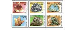 AFG9905Z Minerals 6 stamps MNH AFGAN POST 1999