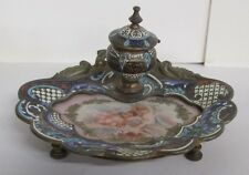 Antique French Victorian Enamelled Inkwell- Cincinnati Estate 1800's