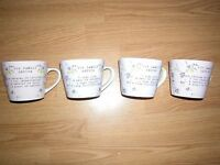 NEXT OUR FAMILY RECIPE Porcelain MAUVE FLORAL SHABBY CHIC MUGS SET OF 4 , RARE!