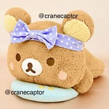 NEW BIG 35cm San-X Japan Rilakkuma Korilakkuma Pajama Party Kawaii Plush Toreba