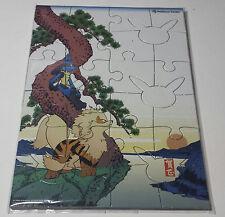 Rare 2006 Japanese Pokemon Year of the Dog Arcanine Lucario Jigsaw Puzzle Mint