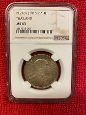 Thailand Coin BE 2459 (1916) Baht NGC MS 63