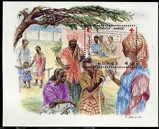 NORWAY 1987 RED CRESCENT/RED CROSS/REHABILITATION CENTER/MEDICINE/SOMALIA  MNH