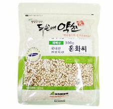 Natural 100% Safflower Seed Herbal Tea Antioxidant Calcium High Quality 300g
