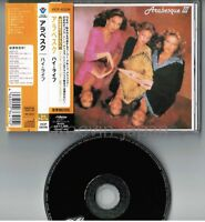 SANDRA-ARABESQUE III High Life JAPAN CD VICP-60248 w/OBI+PS Free S&H/P&P