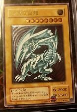 Yu-Gi-Oh Blue-Eyes White Dragon SM-51 Ultimate Rare Japanese NEW