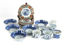 Group of Chinese Porcelain Table Ware Lot 54