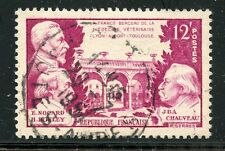 STAMP / TIMBRE FRANCE OBLITERE N° 897 / CELEBRITE /DOCTEURS NICARD ET CHAUVEAU