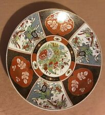 Stunning Chinese Imari Handpainted Large Charger Plate, Traditional Colors.