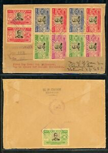 Nicaragua 75th Ann Postal History: LOT #29 1939 Oversized GRANADA - NJ $$$