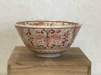 Y2037 CHAWAN Inuyama-ware Kashiki Kintsugi box Japanese confectionery bowl