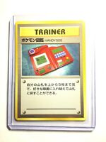 POKÉDEX - Japanese Base Set - Pokemon Card - Trainer - NM