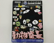 FREE SHIP USED Cubivore: Survival of the Fittest Japan GameCube GC