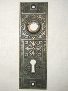 Ornate Antique Brass Eastlake Door Back Plate Architectural Escutcheon