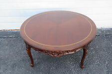French Mahogany Hand Carved Inlay Round Coffee Table 1195