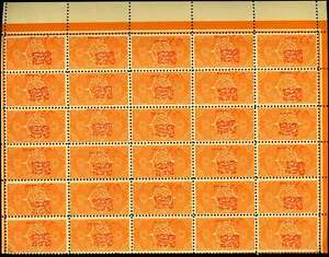 NAJD SAUDI ARABIA 1925 SHEET ERROR  MNH FORGERY  2
