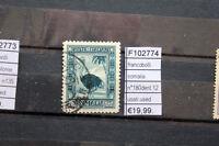 FRANCOBOLLI ITALIA COLONIE SOMALIA N°180 DENT 12  USED (F102774)