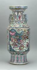 CHINESE FAMILLE ROSE PORCELAIN VASE In baluster form with figural de... Lot 1084