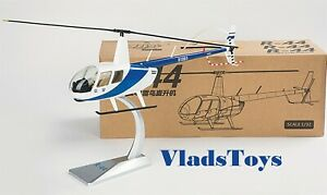 Robinson R44 Raven Light utility Helicopter 1/32 scale  Air Force 1 AF1-0162