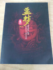 2017 Nightmare Tattoo Flash Book Buddha Ghost Demon Beauty Monkey King Dragon