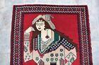Afghan Hand made knotted rug(Daughter of king Aman ullah khan)