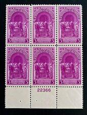 US Stamps, Scott #854 3c Plt Blk of Inauguration of Washington 1939 VF/XF M/NH