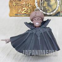 Berserk Void God Hand Mini Figure Key Chain Banpresto JAPAN ANIME MANGA
