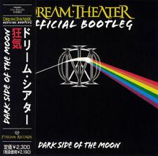 DREAM THEATER - OFFICIAL BOOTLEG / DARK SIDE OF THE MOON ( 2 MINI LP CDs w/OBI )