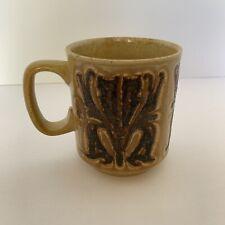 Vintage English Stoneware Mug WP Made In England Vtg