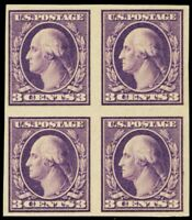 484, Mint XF-Superb OG NH GEM Block of Four Stamps Cat $72.00 - Stuart Katz