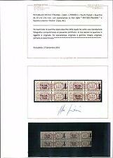 FRANCOBOLLI REPUBBLICA SOCIALE RSI NUOVI ** 10 LIRE PACCHI  QUARTINA (F22294)