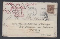 Canada 1920 Admiral Cover ST CATHARINES REGISTERED OVAL to San Francisco USA