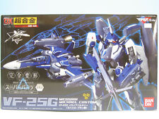 [FROM JAPAN]DX Chogokin Macross Frontier VF-25G Messiah Valkyrie (Michael Br...