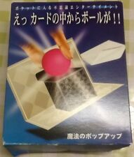 Tenyo - Magic Pop-Up Ball T249 Illusion Opened Never Used