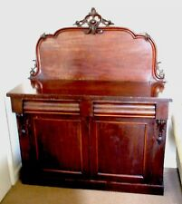 """Victorian mahogany Chiffonier With Carved Back 2 Drawers & Wine Holder Box 58""""H"""