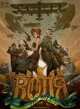 In Ukrainian book Graphic novel - Комікс - Воля. The Will #1 UGAR Production