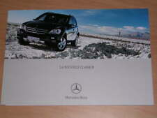 MERCEDES-BENZ SUV classe M brochure catalogue souple édition 03/2005
