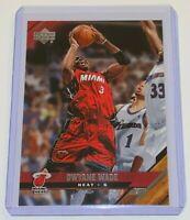 2005-06 Upper Deck Dwyane Wade #94 NBA Miami Heat Basketball Card
