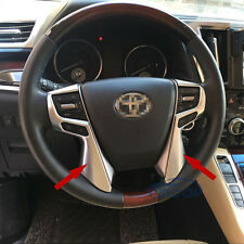 Fit Toyota Alphard 2016 2017 ABS Chrome Car Steering Wheel Molding Cover Trims