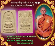 Rare!Phra Somdej Thansing 95 YrsLP Pae Wat Pikulthong Thai Amulet Buddha Antique