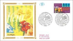 FRANCE - I.N.R.A.- Inst, NATIONAL DE LA RECHERCHE AGRONOMIQUE - PARIS 1996 - FDC