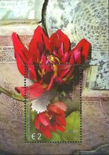 Kosovo Stamps 2014. Flora - Flowers. Block MNH.