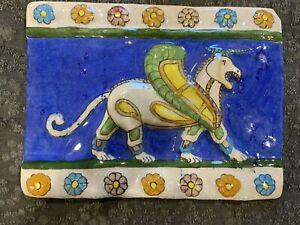 Antique Qajar Persian Iznik Tile -WINGED LION GRIFFIN RAM