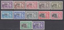 Tristan Da Cunha 1952 Mint Mounted Set to 10/- Cat £140