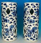 PAIR CHINESE QING PERIOD PORCELAIN BLUE AND WHITE ANTIQUE HAT STANDS