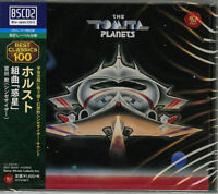ISAO TOMITA-HOLST:THE PLANETS-JAPAN BLU-SPEC CD2 D20