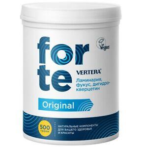 Vertera Gel Forte Fucus Food Supplement Live Food Healthy Diet Nutritions