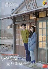 WHEN THE WEATHER IS FINE Korean Drama DVD - TV Series with English Subtitle