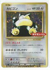 Japanese Pokemon 2016 Daiichi Pan SNORLAX Holo Promo 261/XY-P